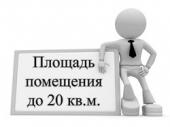 Конвекторы для помещений площадью до 20 кв. м.